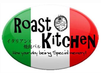 【ご来店ネット予約】炭火焼肉×イタリアン ローストキッチン ネット予約ページ