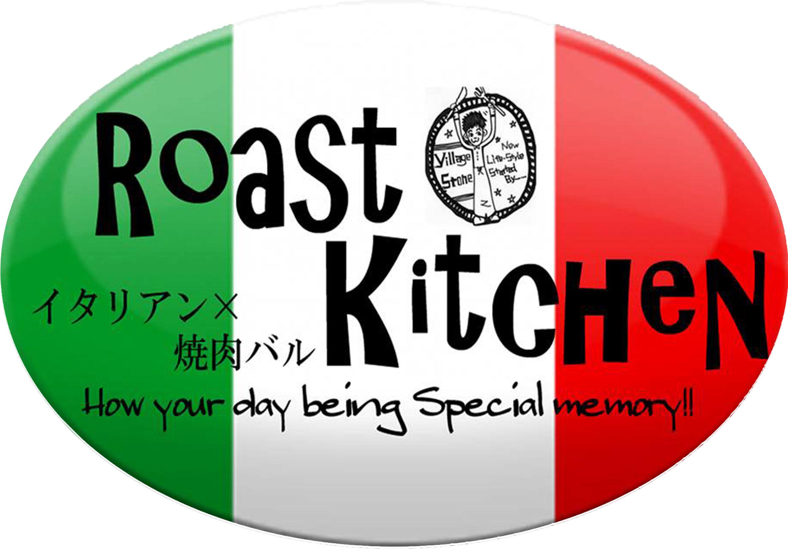 【公式テイクアウト】炭火焼肉×イタリアンローストキッチンテイクアウトメニュー