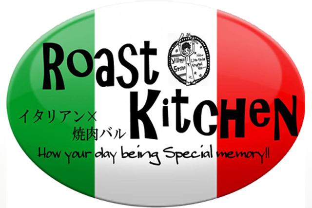 【公式】炭火焼肉×イタリアン ローストキッチン ホームページ
